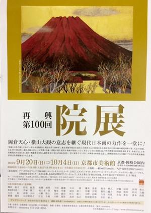 26_100_leaflet