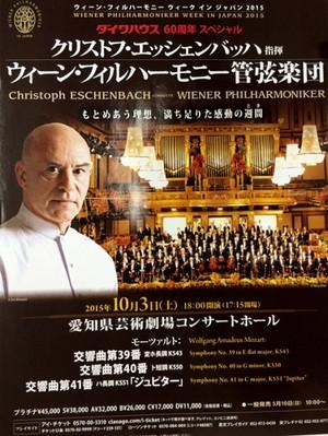 39c_eschenbach_vpo_concert