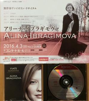 44leaflet_cd_violin_2