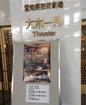 18_concert_hall