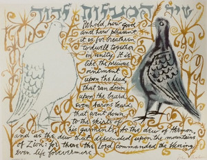 14133psalm_1331963lithograph_on_pap