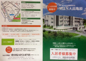 12_leaflet