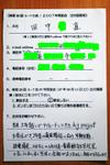Blog070725_3